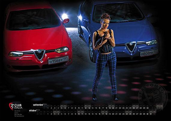 Годовой календарь Клуб любителей Альфа Ромео